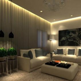 Éclairage local dans le salon