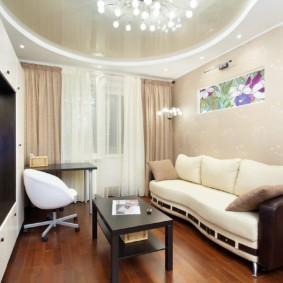 Un salon confortable d'une petite surface