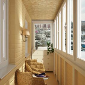 Balcon beige