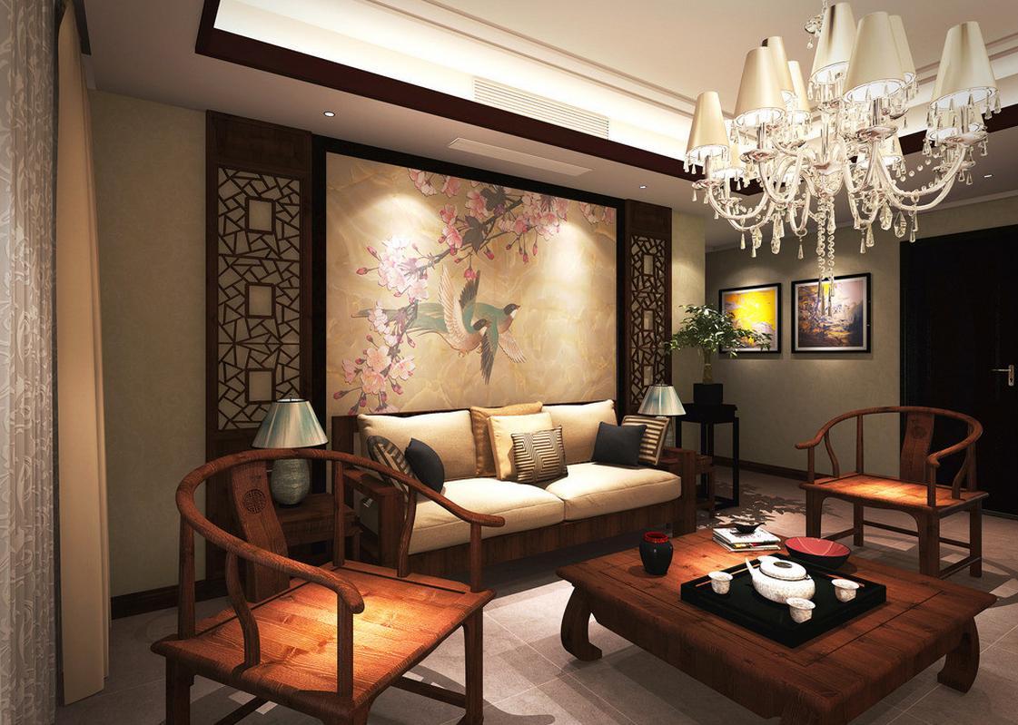 Salon de style asiatique