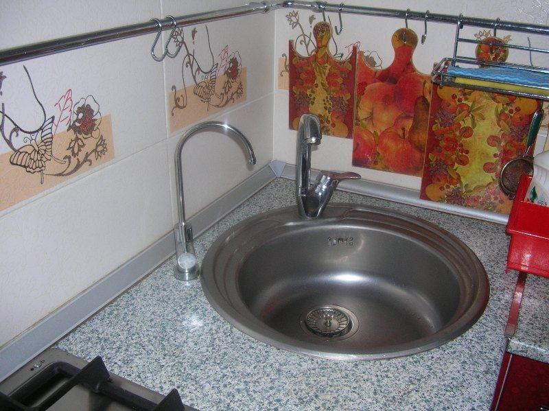 Vasque ronde en acier inoxydable