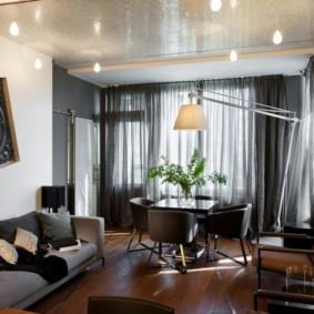 rideaux dans le décor photo du salon