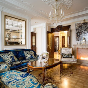 salon moderne dans un intérieur d'appartement