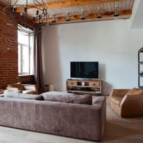 salon moderne dans la décoration photo de l'appartement