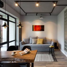 Phòng khách nhỏ hiện đại.