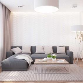 Salon minimaliste 4 à 4
