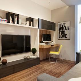 Conception d'un salon moderne dans un petit appartement