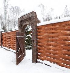 clôture pour une maison privée