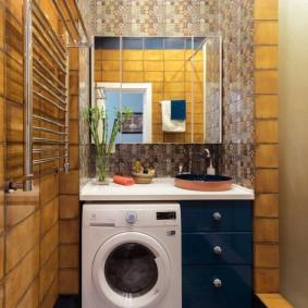 Salle de bain élégante et compacte