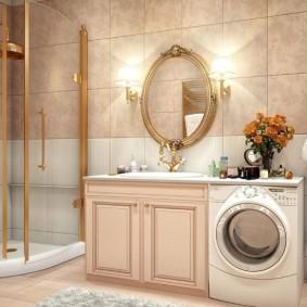 Salle de bain 2019 Classique