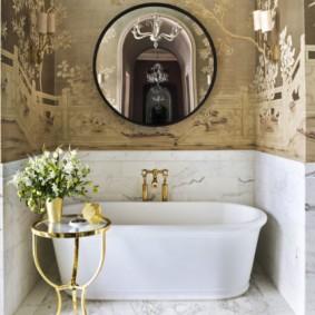 options de photo de salle de bain moderne