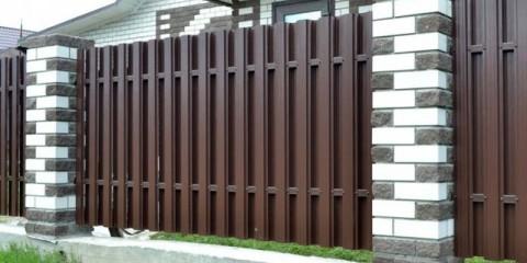 types de décor de clôture euro-clôture
