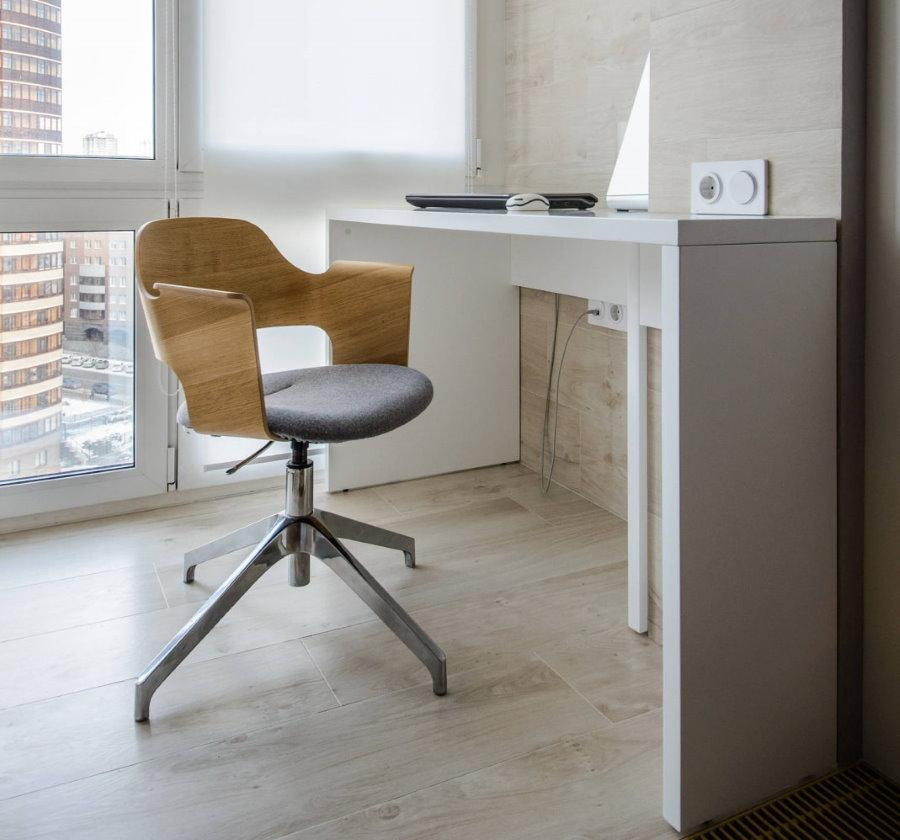 Chaise de bureau avec accoudoirs confortables