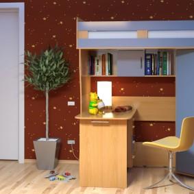 Mobilier compact pour une petite pièce