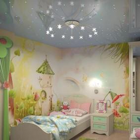 Lustre LED pour plafond tendu