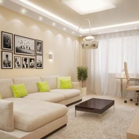 Éclairage lumineux dans un petit salon