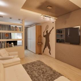 Décor de plafond de salon