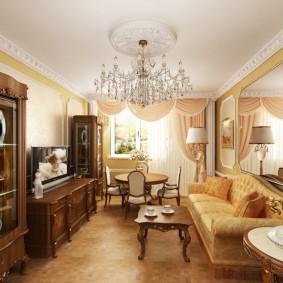 Mobilier classique dans un petit salon