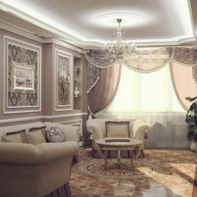 Éclairage néoclassique du salon