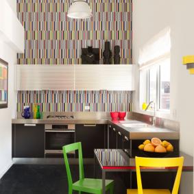 papier peint pour la décoration de la cuisine
